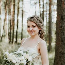 Wedding photographer Mark Rayzov (killahzu). Photo of 05.09.2017