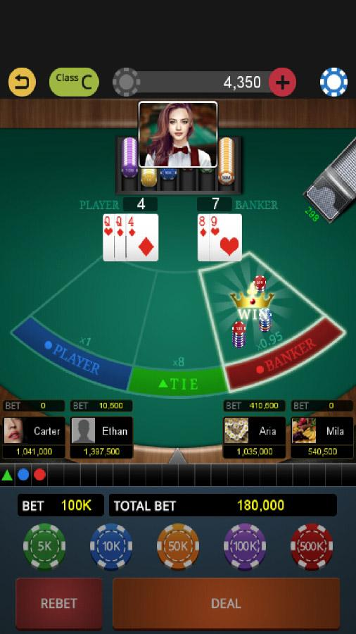 World Baccarat King- screenshot