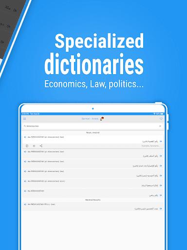 arabdict Dictionary and translator for Arabic screenshot 9