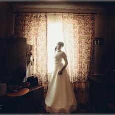 Wedding photographer Dmitriy Voronov (vdmitry). Photo of 28.09.2017