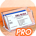 Business Card Storage Pro icon
