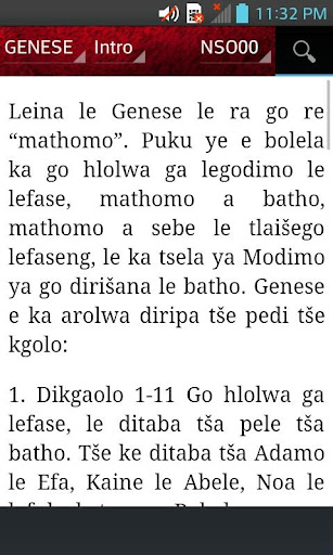 Bible NSO00, Taba yea Botse (Northern Sotho) 0.9 screenshots 2