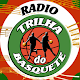 RTB Trilha do Basquete Download for PC MAC