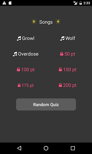 Korean Vocab Quiz ~ EXO ~