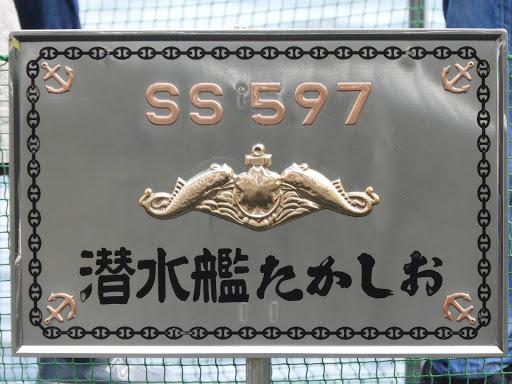 横須賀地方隊 サマーフェスタ2017