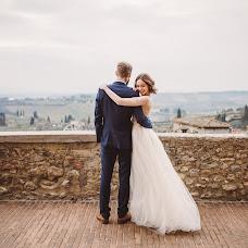 Wedding photographer Matěj Třasák (MatejTrasak). Photo of 16.04.2017