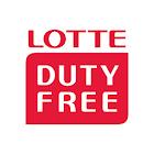 LOTTE DUTY FREE icon