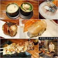 酒肴日式料理居酒屋