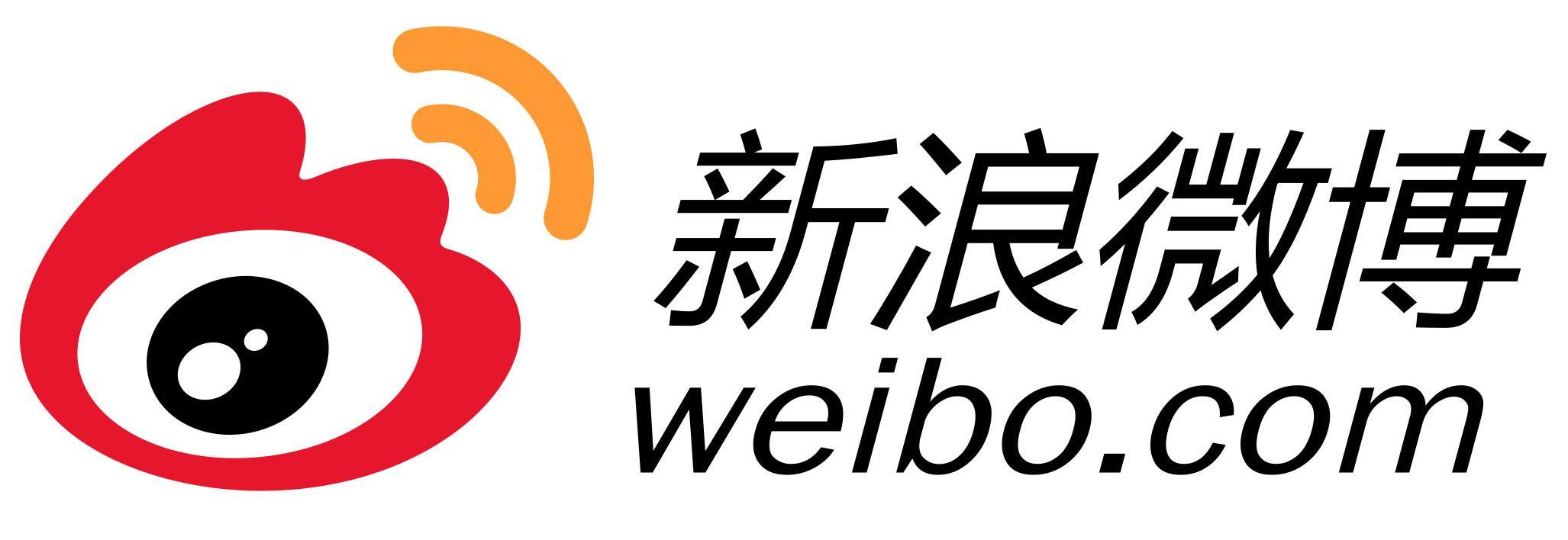 Sina-Weibo-logo-copy