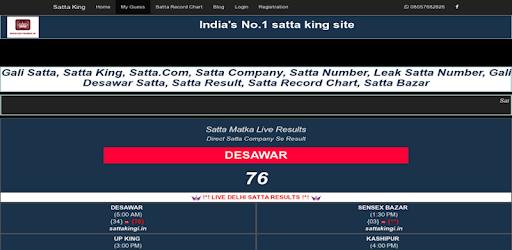 Satta King Desawar Live Fast Result -सट्टा किंग 1 1