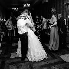 Wedding photographer Valeriya Malaya (vmimis). Photo of 10.09.2018