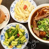 【永康街】川味老張牛肉麵
