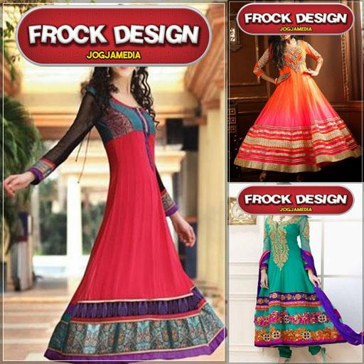 Frock Saree New Design 2016
