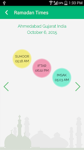 Prayer Times: Ramadan 2017- miniatura screenshot