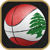 Lebanese Basketball