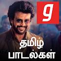 Tamil Songs, தமிழ் பாடல்கள், MP3 Padal Music App icon