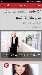 الإمارات اليوم 5