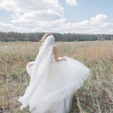 Wedding photographer Ekaterina Dyachenko (dyachenkokatya). Photo of 11.01.2018