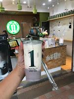 台茶一號新莊復興店
