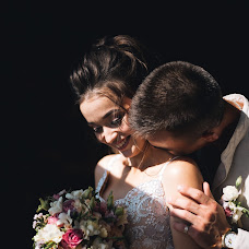 Wedding photographer Anna Arkhipova (arhipova). Photo of 16.08.2018