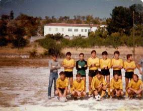 Photo: 1980-81 ΑΕΚ - Δεν συμμετείχε σε επίσημο πρωτάθλημα