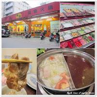 朝天椒麻辣鴛鴦火鍋