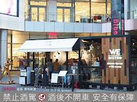 WE Bistro Johnnie Walker X VG Taipei