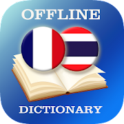 French-Thai Dictionary