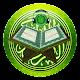 Al Quran-Mishari Rashid Al-Afasy  MP3 & Terjemahan for PC-Windows 7,8,10 and Mac