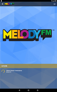 MELODY FM- screenshot thumbnail