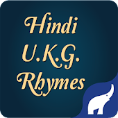 Hindi U.K.G. Rhymes Free