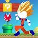 Super Dragon Boy - Classic platform Adventures icon