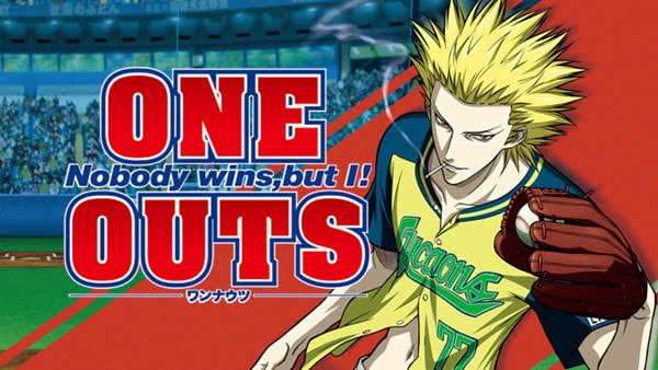 ONE OUTS(ワンナウツ)|全話アニメ動画まとめ