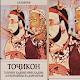 Китоби Тоҷикон Б.Ғафуров китоби1 Download for PC Windows 10/8/7
