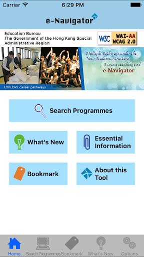 Screenshot for e-Navigator (EDB) in Hong Kong Play Store