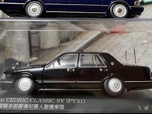 セドリック PAY31(改) 8年式後期 中期仕様のカスタム事例画像 えーちゃんさんの2020年09月13日22:21の投稿