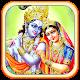Download Lord Krishna Radha Wallpaper New For PC Windows and Mac