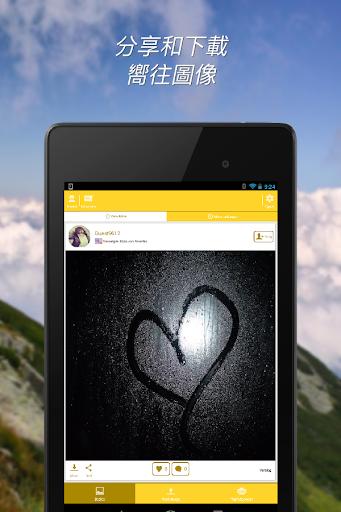 节奏大师ios|节奏大师iphone/ipad版下载2.5.3 - 跑跑车苹果网