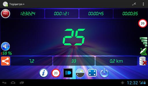 Speedometer + screenshot 7