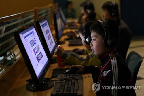 Korean Search Engine