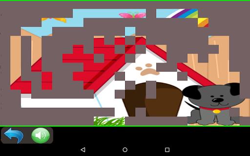玩教育App|划伤屏幕小孩免费免費|APP試玩