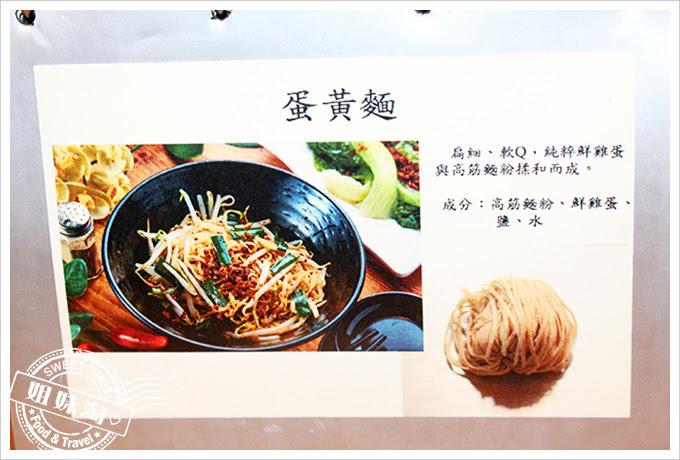 慕禾麵家蛋黃麵4