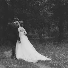 Wedding photographer Artem Kuzmichev (Kuzmichev). Photo of 23.05.2013