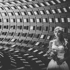 Wedding photographer Kima Car (MamatovKima). Photo of 03.02.2014