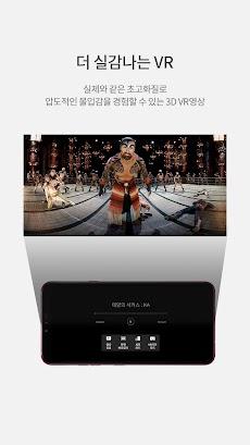 U+VR 컨트롤러のおすすめ画像3