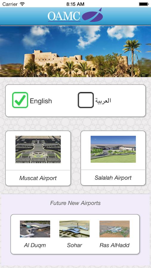 Oman Airports- screenshot