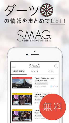 SMAG. ダーツニュース コラム 動画を無料配信