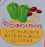丸美屋 トマト麻婆豆腐の素 アレンジ