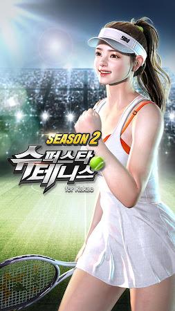 슈퍼스타 테니스 for Kakao 2.5.2126 screenshot 641559