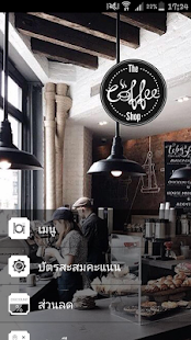 The Coffe Shop - náhled